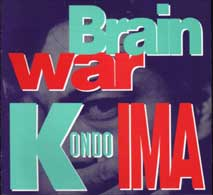 kondo-ima_brain-war-japan.jpg