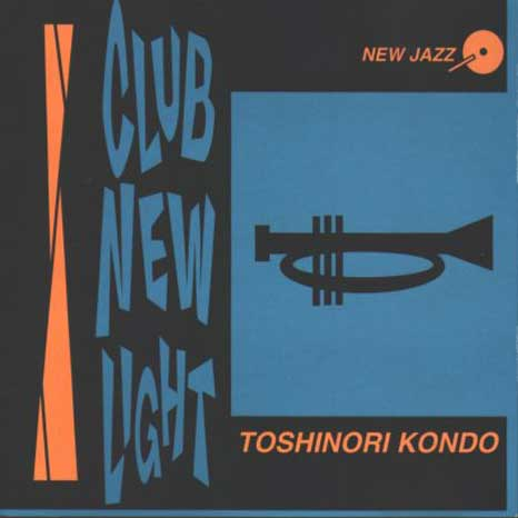 kondo_club_new_light.jpg