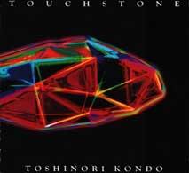kondo_touchstonej.jpg